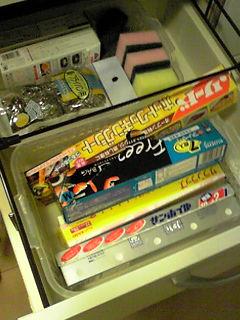 20080908rinitazuradaidokoro3.JPG