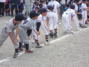 20081013yakyuusann.jpg