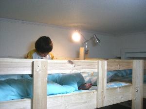 bedlight2.jpg
