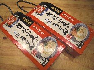 sanukiudonhayakawamama